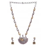 Peacock Silver-Toned and Antique Gold Toned Textured Tribal Necklace Set