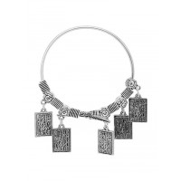 Adjustable Oxidized Silver Bracelet with Classic Box Charms
