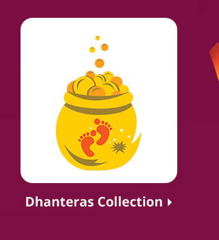 dhanteras jewellery collection
