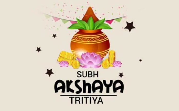 Akshaya Tritiya: Significance, History and Online Jewellery Shopping