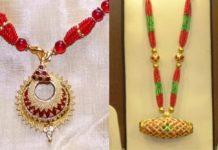 Assamese Jewellery