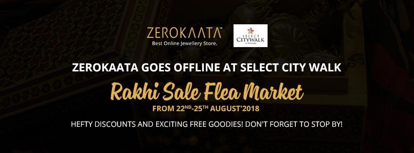 If you miss this event: Isme tera Ghaata, Mera kuch nai jaata! 1