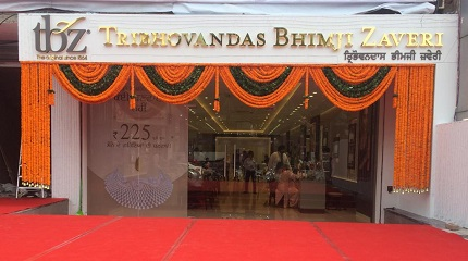 2018 Roundup- Latest Jewellery Store Openings Across India 1