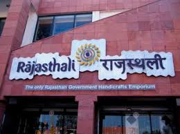 The Most Famous Jewellers Of Udaipur in Rajasthan- Jewellery Markets (Rajasthali)