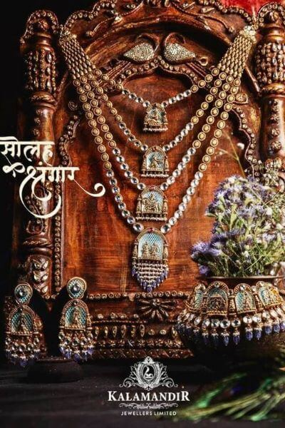 13 Famous Jewellers Of Surat City-KalaMandir Jewellers
