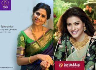 10 Famous Mumbai Jewellers